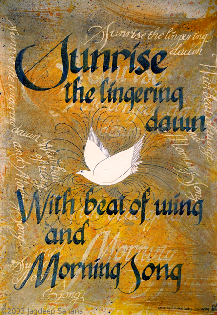 Sunrise-Quote-Artistic Calligraphy-JagdeepSahans-Soul-Scribe