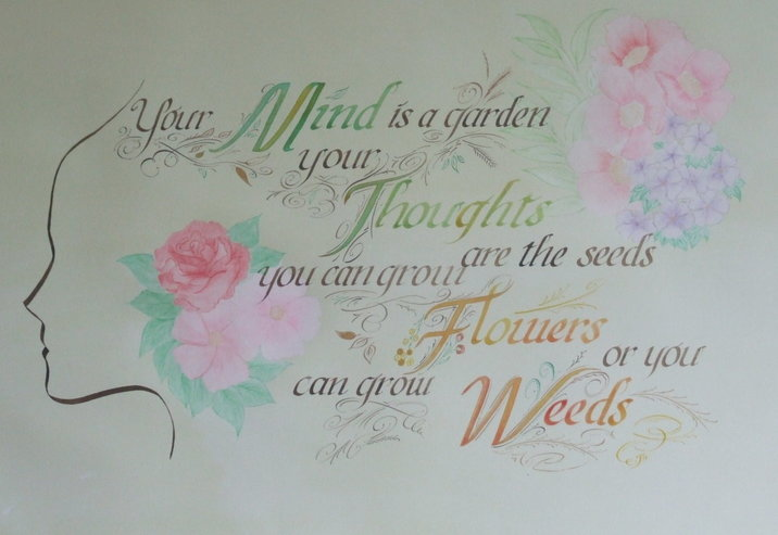 Your Mind is a Garden. Wall hanging