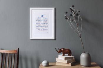 Mool Mantar | A3 Framed Print in situ | Soul Scribe Calligraphy | Ireland